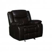 6967 - Brown Chair