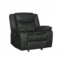 6967 - Gray Chair